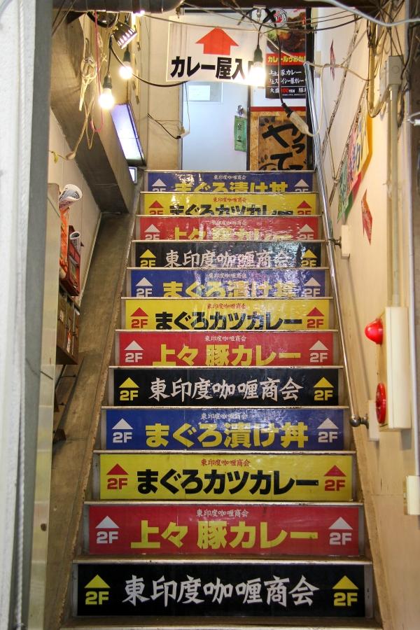 AA-Tokyo-076