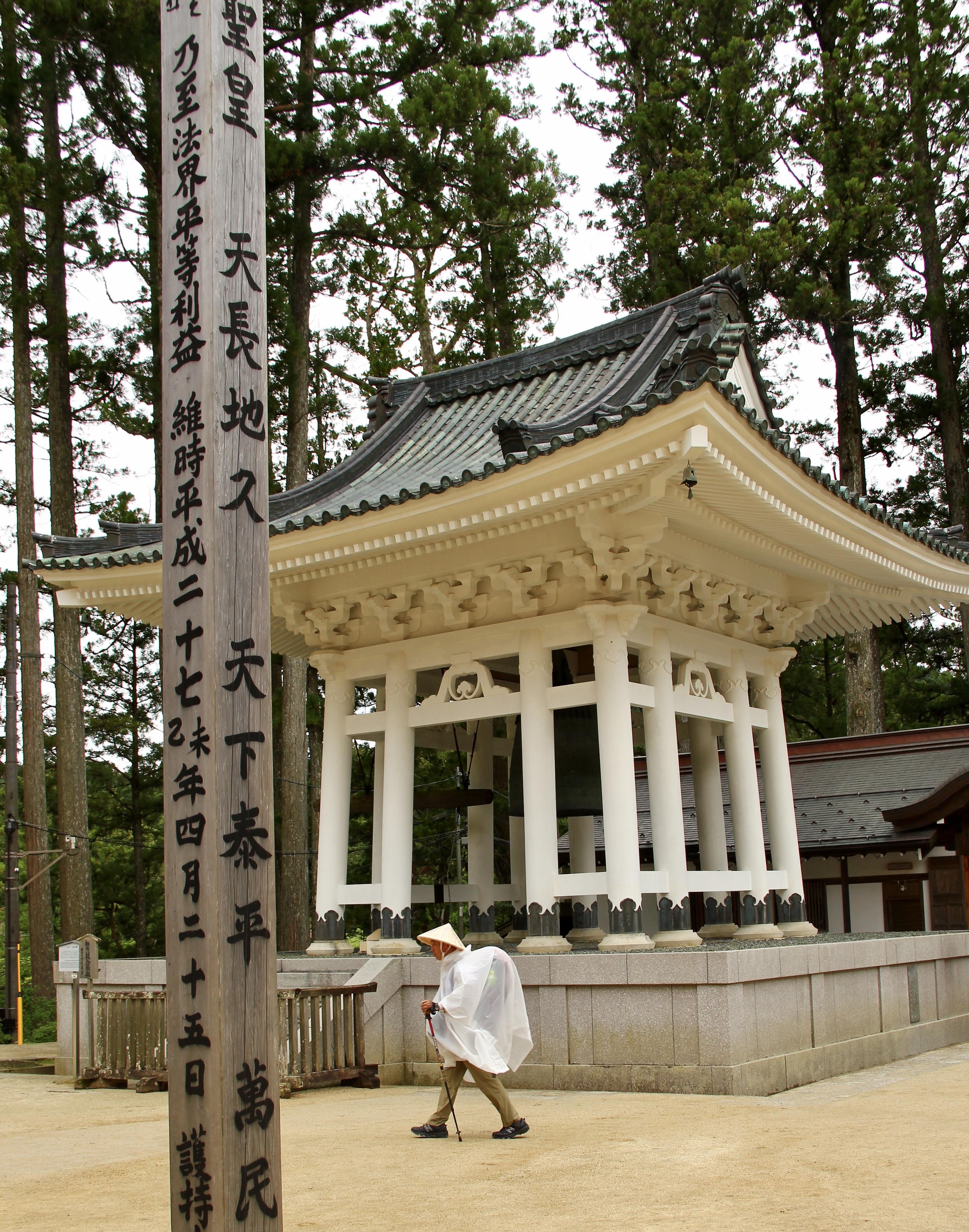 EE-Koyasan-030 (11)
